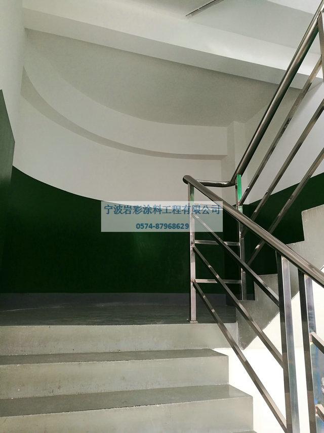 宁波防水涂料公司_0031.jpg