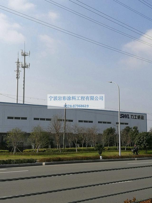 宁波旧楼翻新改造公司_0049.jpg