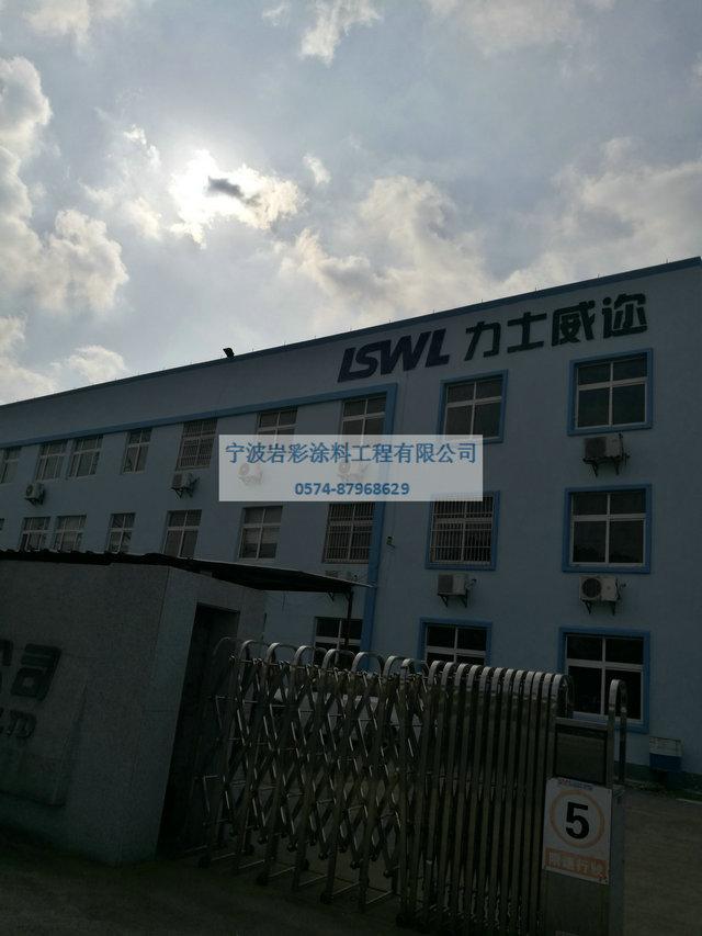 宁波旧楼翻新改造公司_0051.jpg