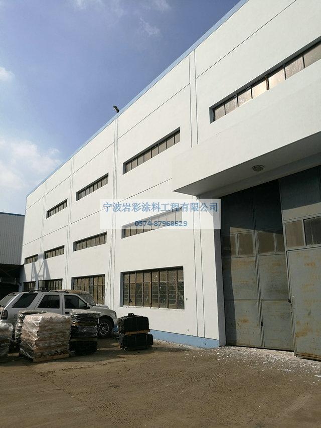 宁波防水涂料公司_0016.jpg