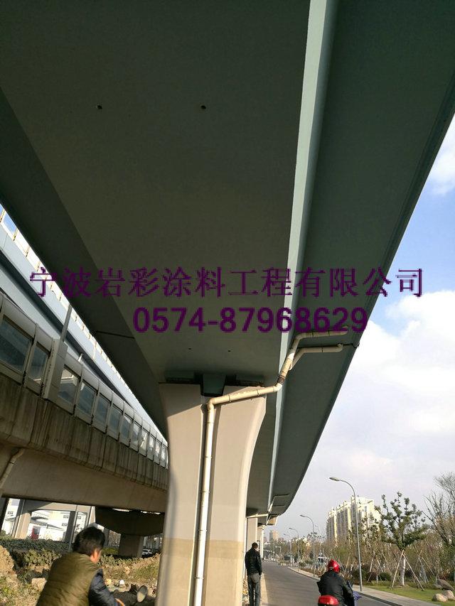 宁波钢结构防腐公司_0005.jpg