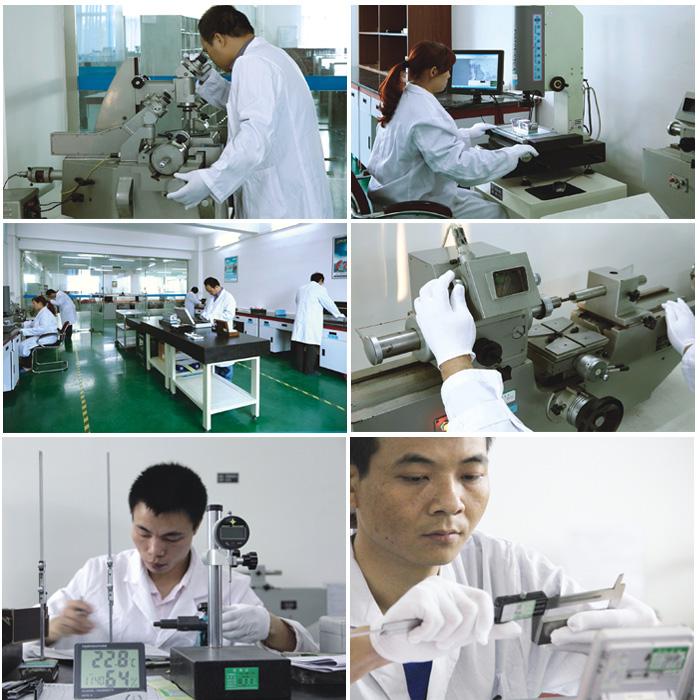 长度实验室