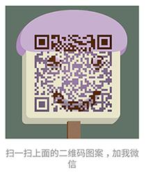 旺中宇设计微信号