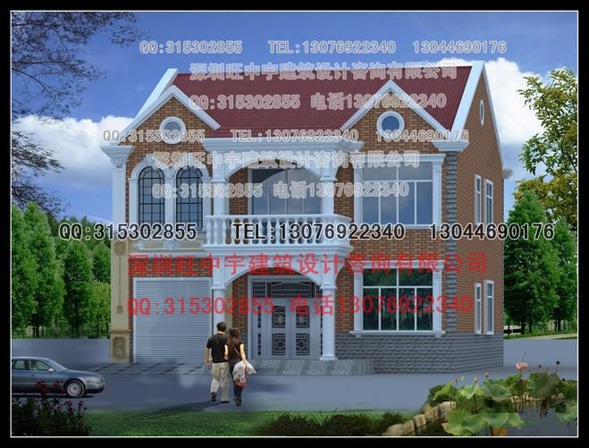 自建房别墅效果图