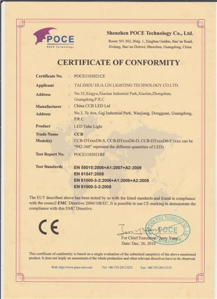 华林国际-CE EMC证书.jpg