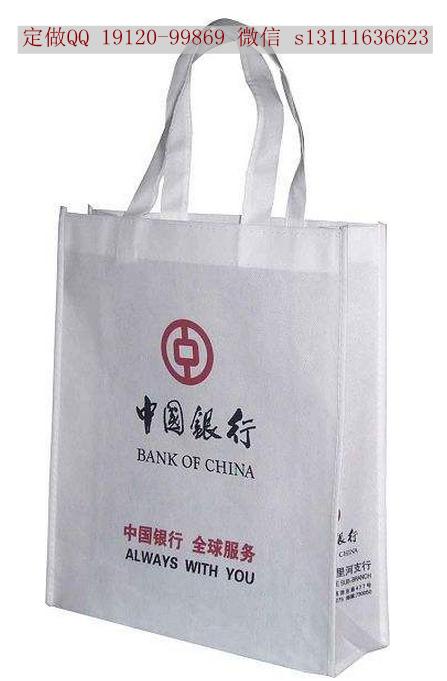 中国银行无纺布袋.png