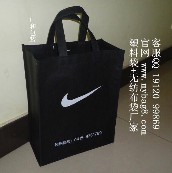 装耐克运动鞋鞋盒无纺布袋.jpg