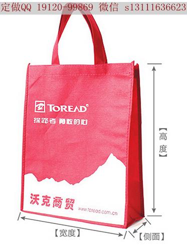 无纺布袋尺寸测量方法.png