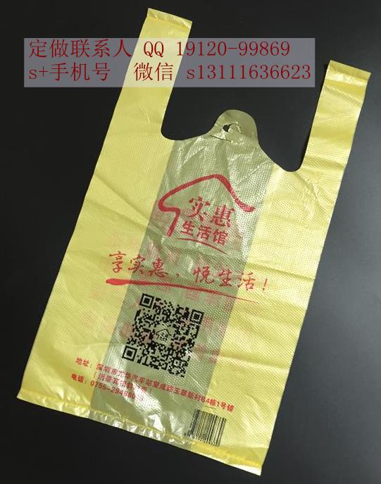 生活馆塑料袋.png
