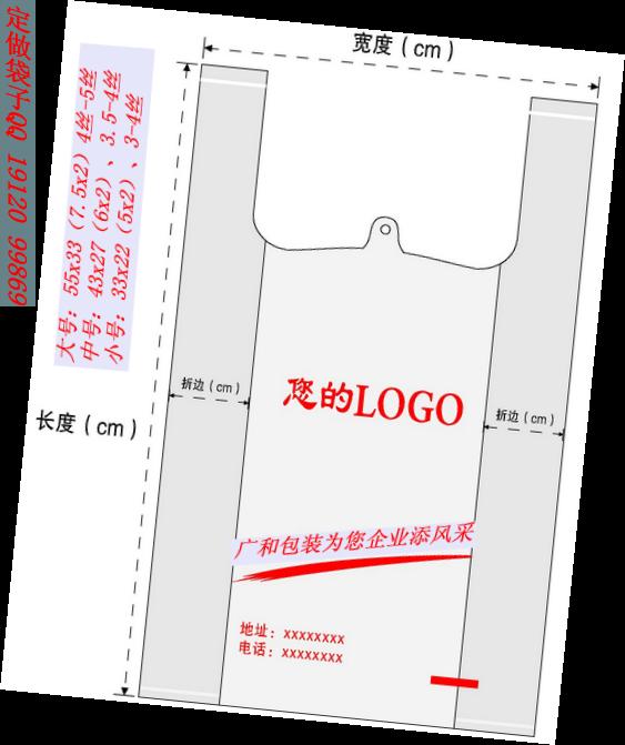背心袋尺寸测量方法.png