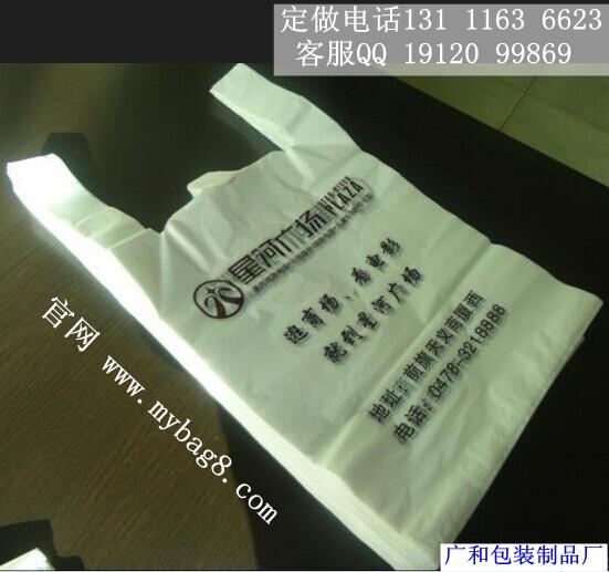 购物广场塑料袋.jpg