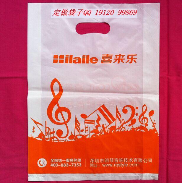 塑料广告袋.jpg