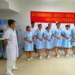 医护礼仪培训