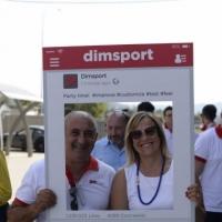 DIMSPORT意大利总部