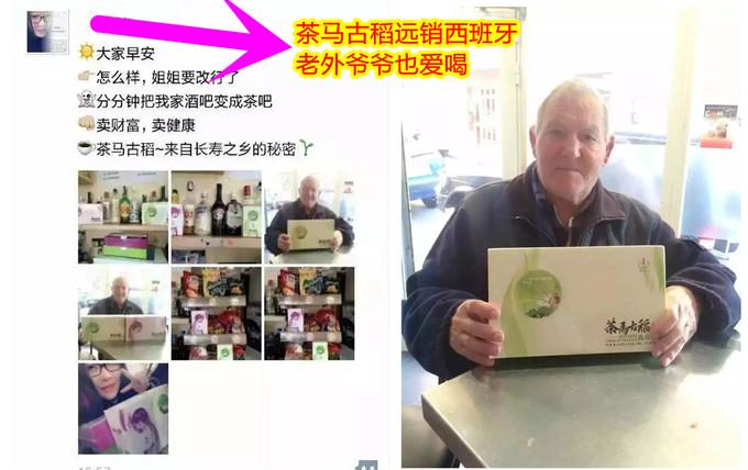 百草怡微商货源网 第12张