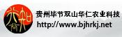 华仁农业科技