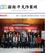 国际华文作家网
