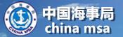 中国海事局