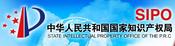 中华人民共和国知识产权局