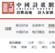 中国诗歌网(官网)