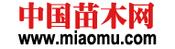 中国苗木网