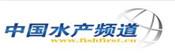 中国水产频道