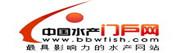中国水产门户网