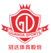 乐虎国际官网登录:广东冠达体育文化产业有限公司