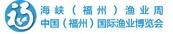 福州渔博会(0591-87382903)