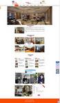 武汉乐天装饰设计工程有限公司