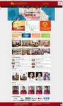 武汉平安创艺设计工程有限公司