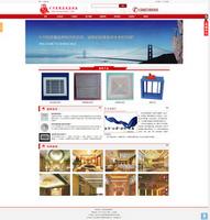 武汉辰龙通风器材厂