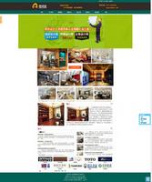 武汉简易家装饰设计有限公司