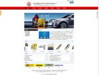 武汉盛鑫汉龙汽车零部件有限公司