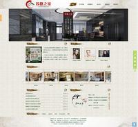 武汉苏徽之家建筑装饰有限公司