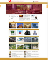 武汉艺门之家建筑装饰工程有限公司