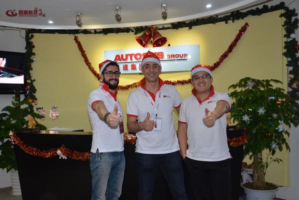 DIMSPORT中国圣诞快乐🎄3