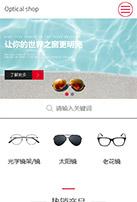 漂亮眼镜店H5手机模板